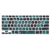 Case Star Feather Series Silicone Keyboard Cover Skin for MacBook 13-Inch Unibody / Macbook Pro 13, 15, 17-Inch and Apple Wireless Keyboard