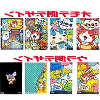 1 each set of four monster watch Clear File A4 size