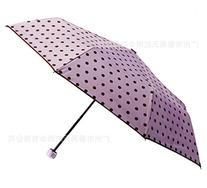 Only Love Seventy Percent Off Folding Umbrella Anti Uv