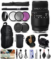 Sigma 70-300mm F4-5.6 DG Macro Lens for Sony  with Deluxe