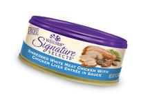 Wellness Signature Selects Grain Free Shredded White Meat