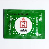 Jintan Silver Pills Japanese Refreshing Breath & Relief Sore