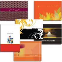 Six Design Birthday Card Assortment. Variety Box Set five