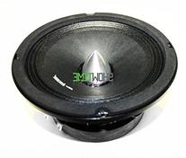 "McLaren Sound MLM-680 6.5"" 6-1/2"" 300W 8-Ohm Car Audio"
