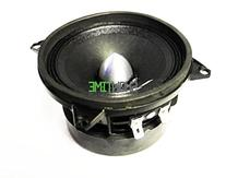 "McLaren Sound MLM-480 4"" 200W 8-Ohm Car Audio Midrange/"