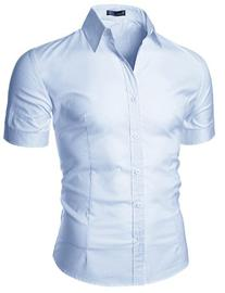 Doublju Mens Stylish Button Down Slim Fit Short Sleeve Dress