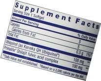 Life Extension Super Ubiquinol CoQ10 -- 100 mg - 60 Softgels
