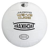 Tachikara BEST SV-5W GOLD Premium Volleyball