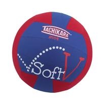 Tachikara SV14 Soft-V Soft Fabric Volleyball