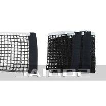 SODIAL Table Tennis Ping Pong Replacement Net - Black &