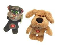 "Talking Friends Squeezers Tom And Ben 9"" Plush Set Of 2"