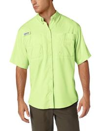Columbia Men's Tamiami II Short Sleeve Shirt, Tippet, Medium