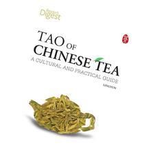 Tao of Chinese Tea
