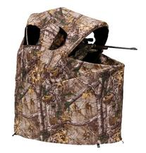 Ameristep Tent Chair Blind-Realtree Xtra