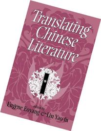Translating Chinese Literature - Isbn:9780253319586 - image 2