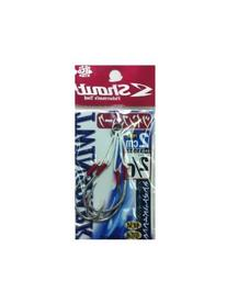 Shout TwinSpark Assist Hook Size 2/0. Pack of 2