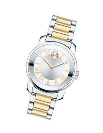 Women's Movado 'Bold' Two-Tone Bracelet Watch, 32Mm