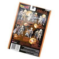 "Dragon Ball Z Ultimate Figure Series 7: Figure #4 - 2"""