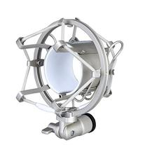 Koolertron Universal 50MM Microphone Shock Mount For 48MM-