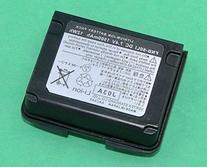 Yaesu/vertex VX5R Li-ion 1.3Ah replacement Battery
