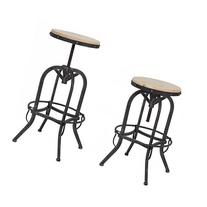 Best Choice Products Vintage Bar Stool Industrial Metal