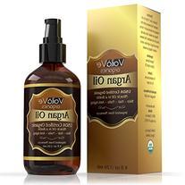 VoilaVe Virgin USDA & ECOCERT Certified Organic Moroccan