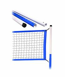 Franklin Sports Recreational Volleyball Set