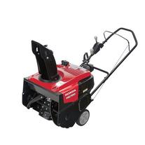 "Honda 20"" Wide x 12"" High Clearance Single Stage Snow Blower"