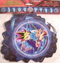 Yu-Gi-Oh! Banner