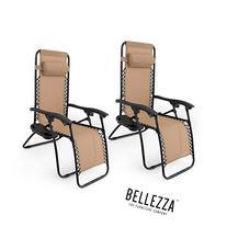 Bellezza© Zero Gravity Chairs Tan Lounge Patio Chairs